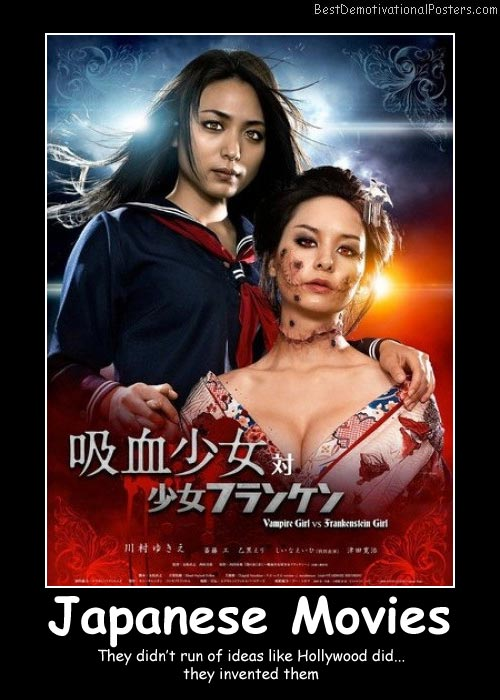Japanese Movies hollywood Best Demotivational Posters