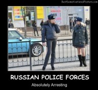 Hot Russian Police Forces