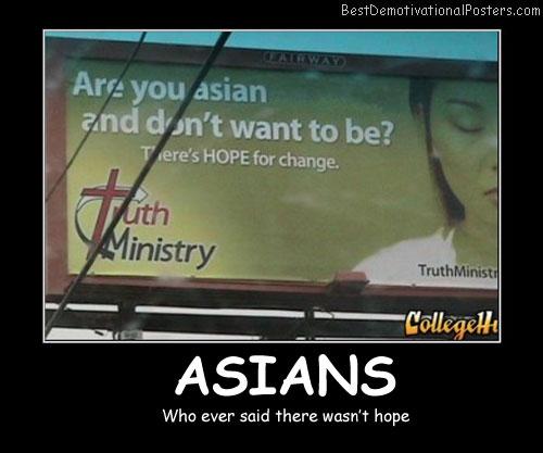 Asians Best Demotivational Posters