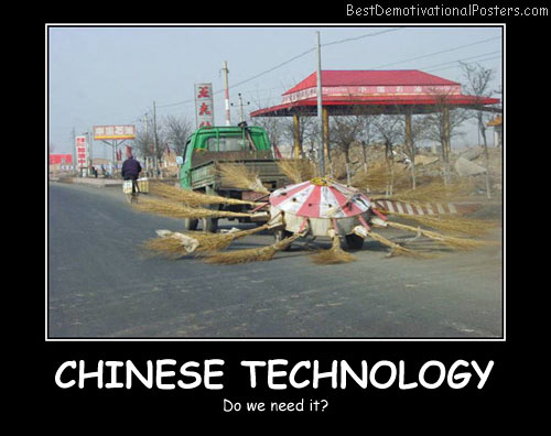 Chinese Technology Best Demotivational Posters
